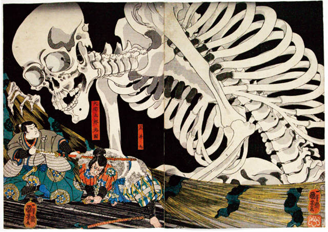 An Illustration of a giant skeleton looking down upon samurai warriors