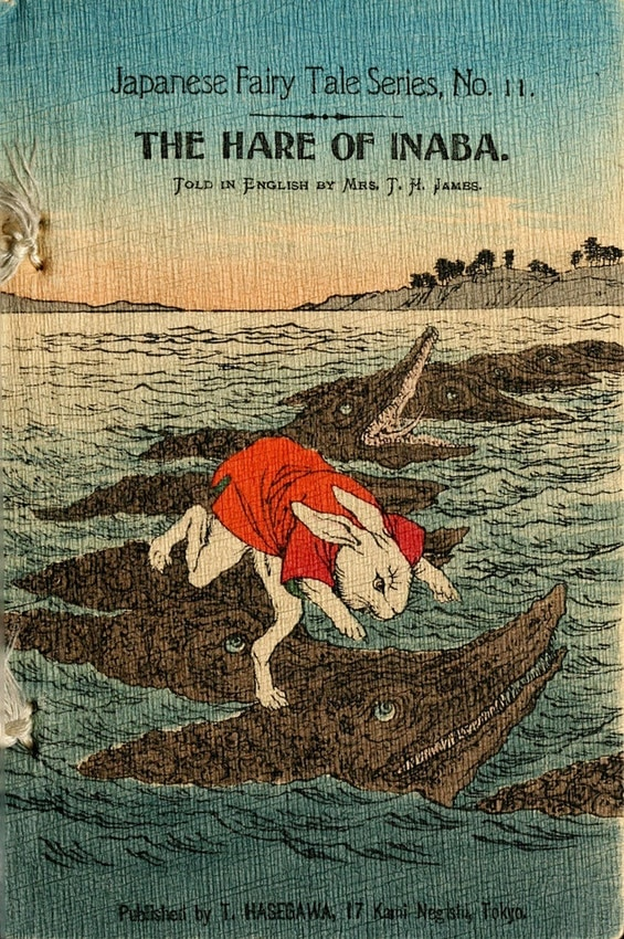 Old Japanese children's book cover of The Hare of Inaba