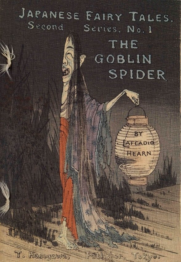 Old Japanese children's book cover of The Goblin Spider