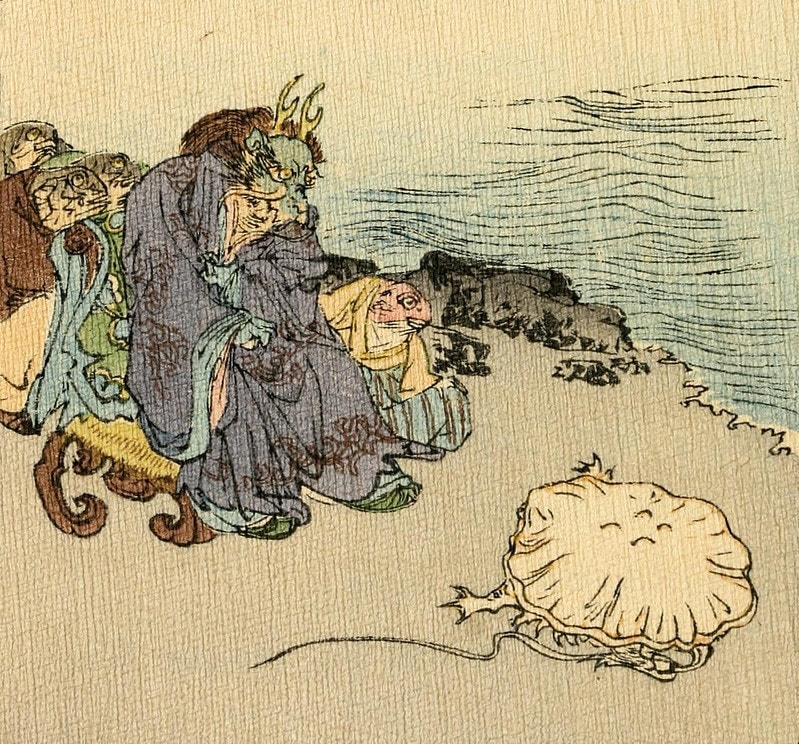 page from Japanese fairytale book